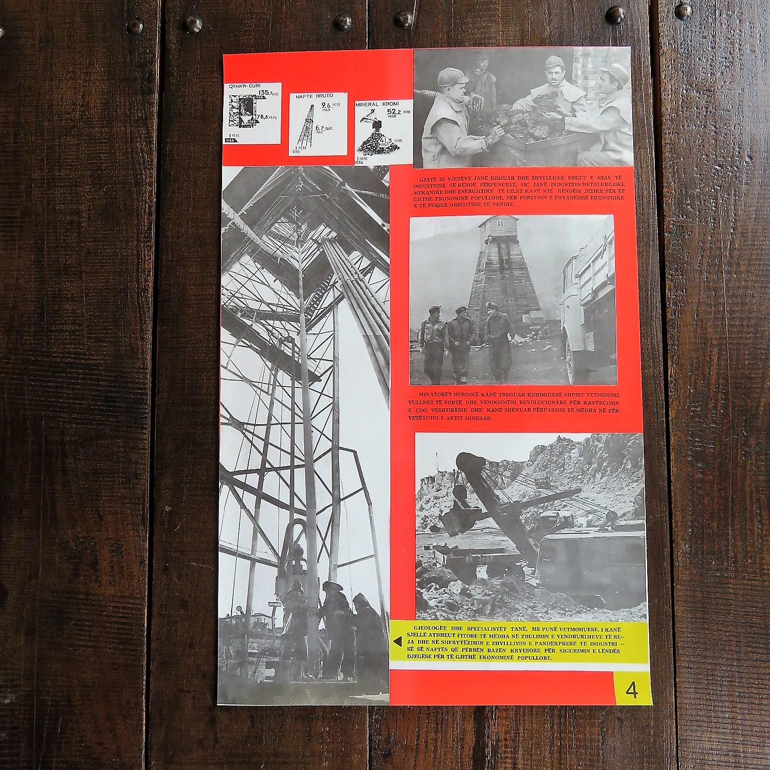 poster-albania-7