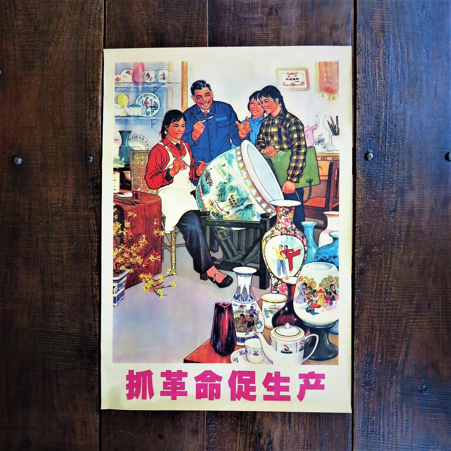 poster-china-1-1