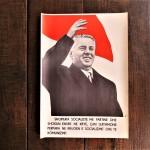poster-enver-hoxha-1