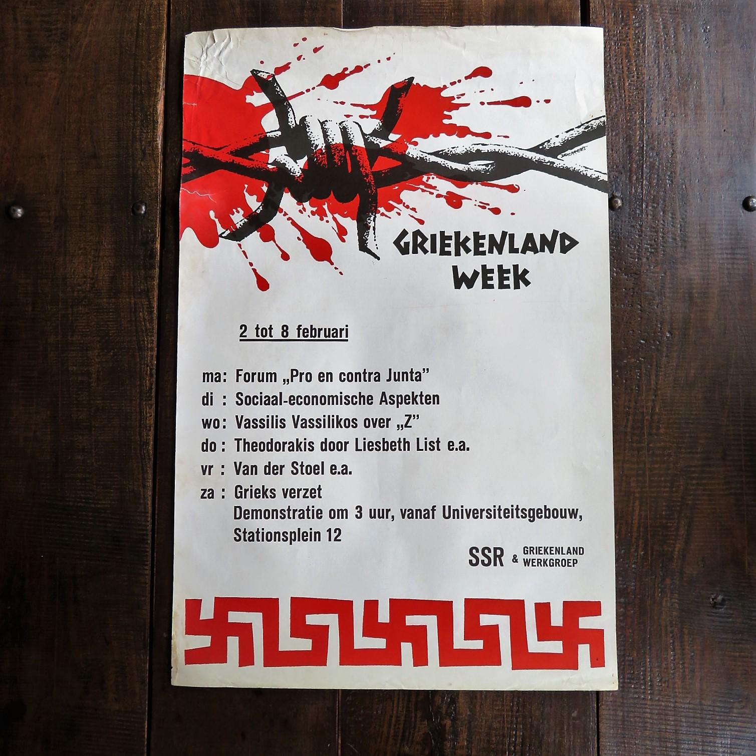 poster-griekenland-week-1