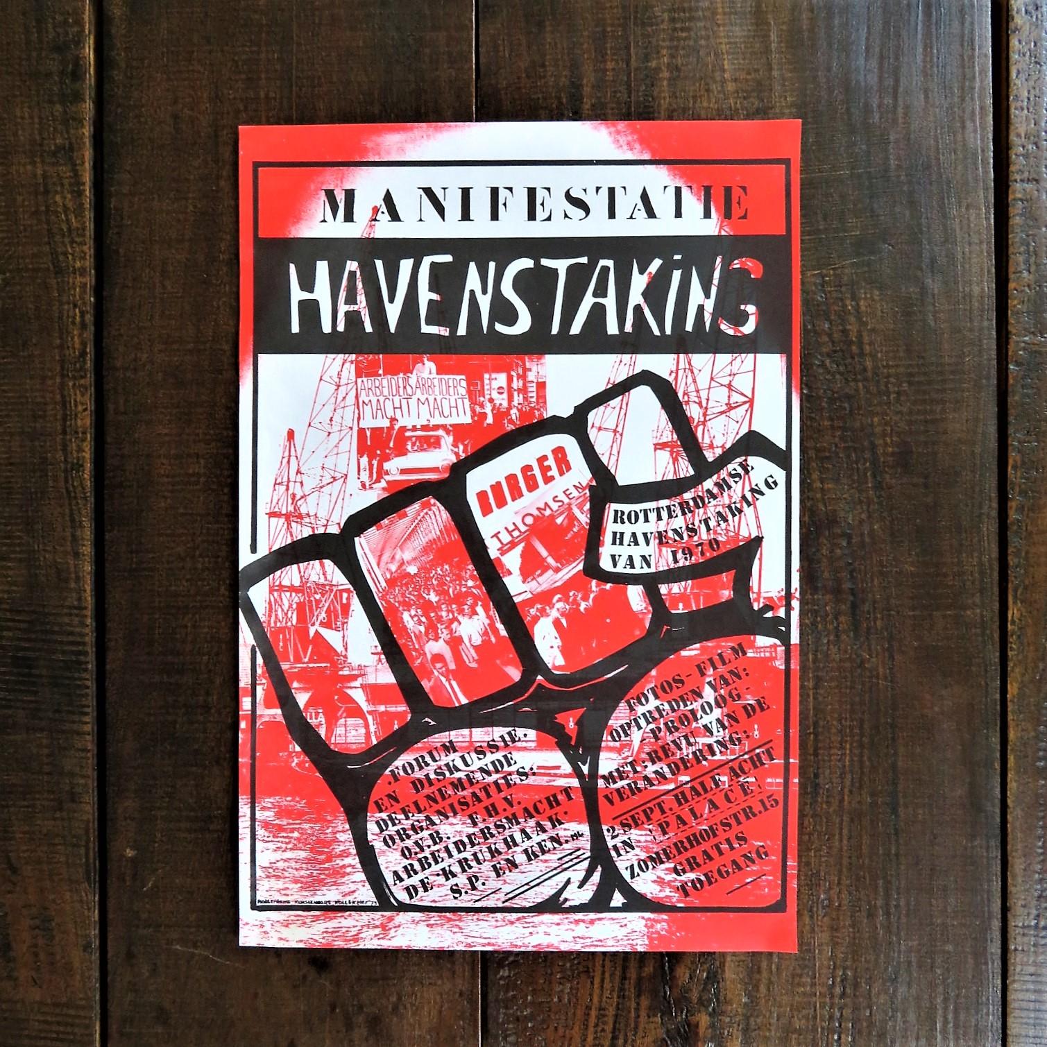 poster-havenstaking-rotterdam-1