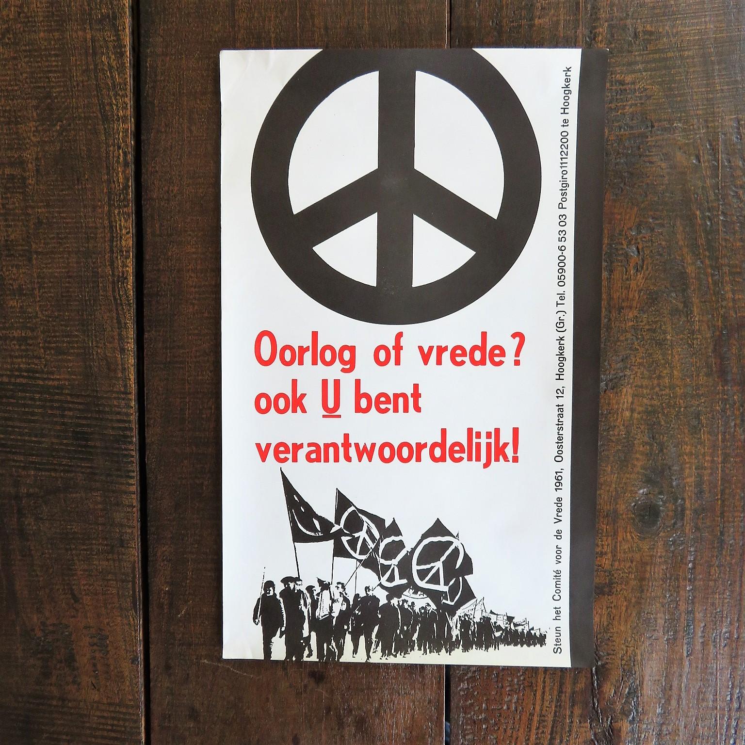 poster-oorlog-of-vrede-u-bent-verantwoordelijk