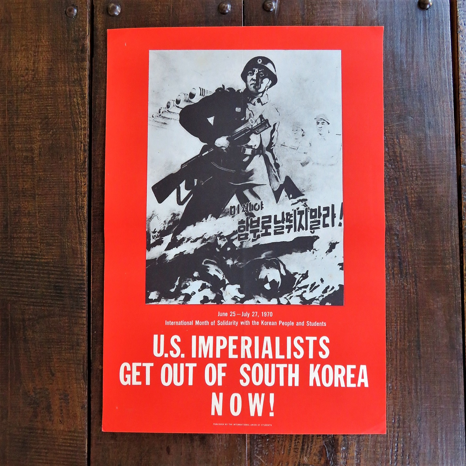 poster-us-imperialists-get-out-of-south-korea-now-1