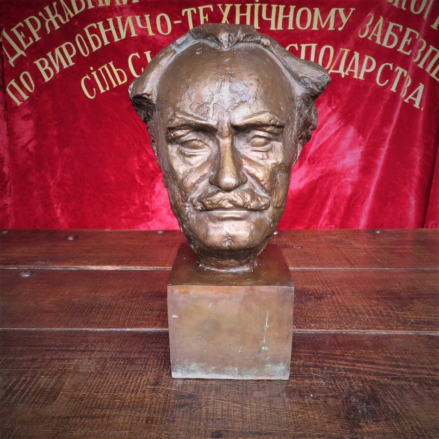 bust-georgi-dimitrov-1