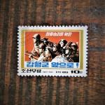 north-korea-stamp-2