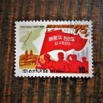 stamp-north-korea-1