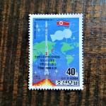 stamp-north-korea-5