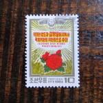 stamp-north-korea-6