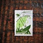 stamp-north-korea-8